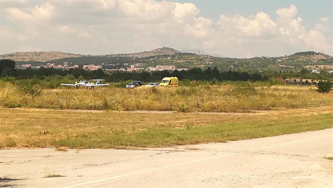 Ατύχημα - εκπαιδευτικό αεροπλάνο - αεροδρόμιο - Κοζάνη