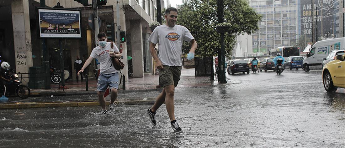 Κακοκαιρία - καταιγίδες - Αθήνα