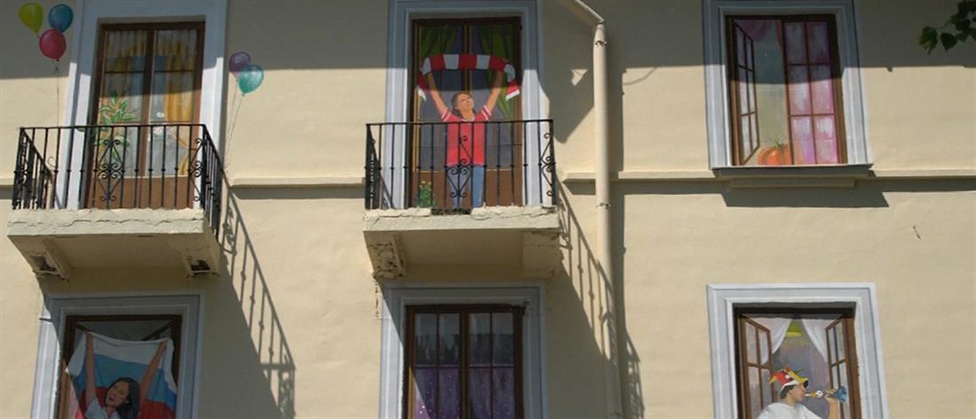"""Το Μουντιάλ έγινε έμπνευση για την """"αναβίωση"""" εγκαταλελειμμένου κτηρίου (βίντεο)"""