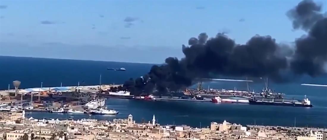 Λιβύη: ο Χαφτάρ ανατίναξε τουρκικό πλοίο με πολεμοφόδια (βίντεο)