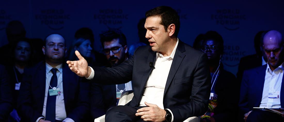 Παρέμβαση Τσίπρα στο Νταβός: χρειαζόμαστε ανάπτυξη με κοινωνική συνοχή