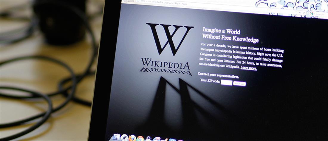 """Η Κίνα """"έκλεισε"""" την Wikipedia"""