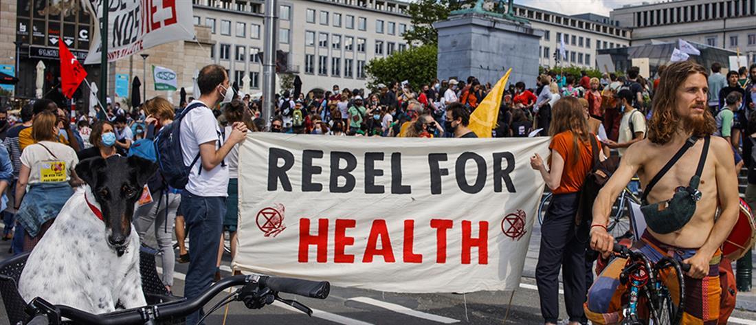 Κορονοϊός - Βρυξέλλες: διαδήλωση εναντίον των περιοριστικών μέτρων