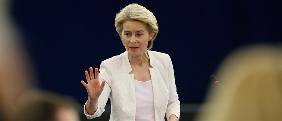 Η Ούρσουλα φον ντερ Λάιεν εξελέγη Πρόεδρος της Κομισιόν