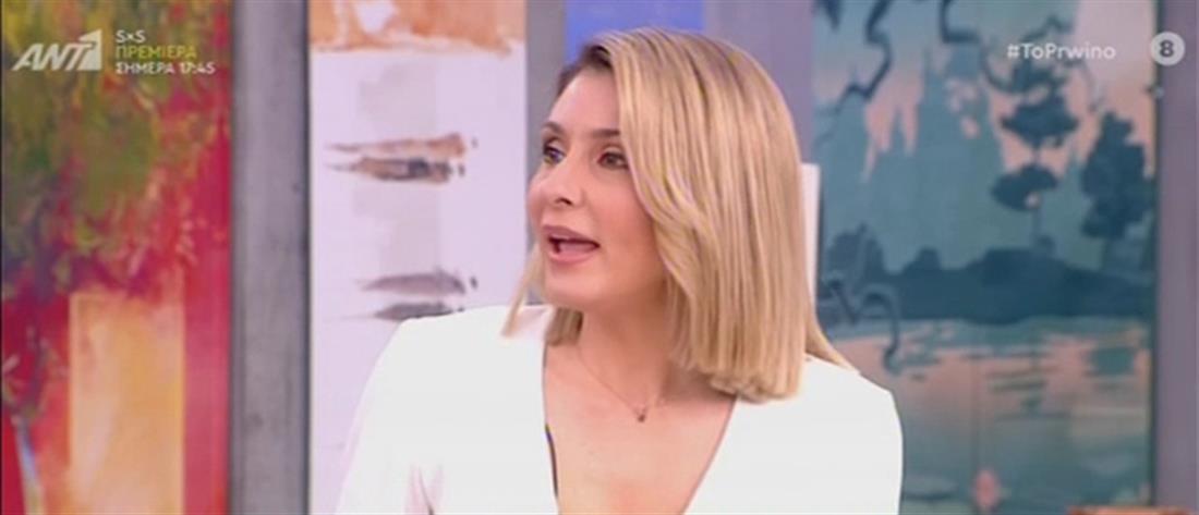 """Μαρία Φραγκάκη στο """"Πρωινό"""" για την """"Φάρμα"""": αυτοί οι τρεις έβγαλαν την κακία τους (βίντεο)"""