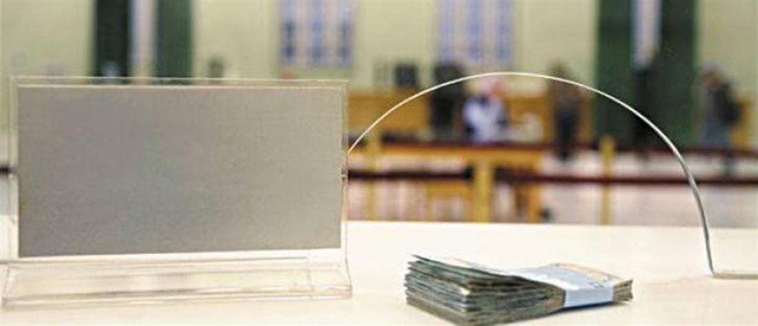 ΑΑΔΕ: Οδηγίες για συμψηφισμό οφειλών με την έκπτωση 25% στον ΦΠΑ