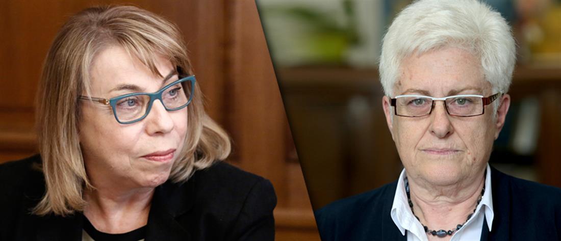 Μαίρη Σαρπ: νέα Πρόεδρος του ΣτΕ