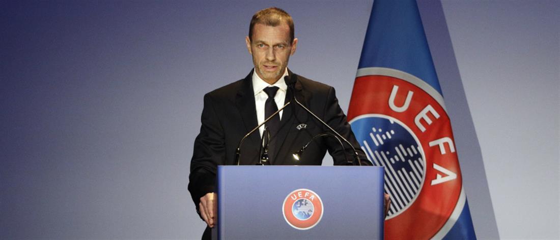 AP - UEFA - CEFERIN - ΑΛΕΞΑΝΤΕΡ ΤΣΕΦΕΡΙΝ