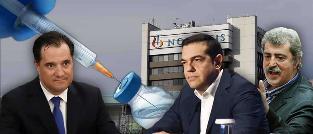 Γεωργιάδης στον ΑΝΤ1: Τσίπρας και Πολάκης μπορούν να κουνούν το δάχτυλο και δεν μπορώ εγώ;