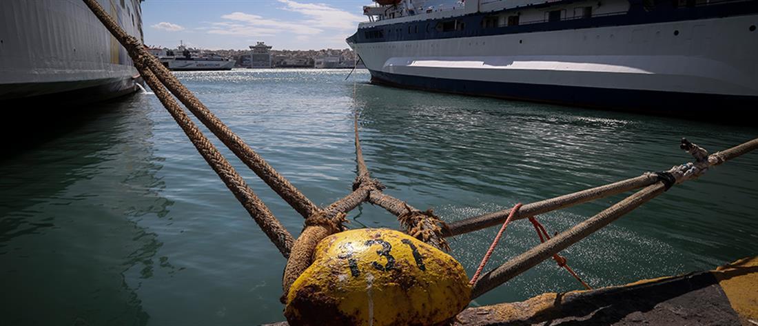 Απεργία 10 Ιουνίου: Δεμένα τα πλοία στα λιμάνια