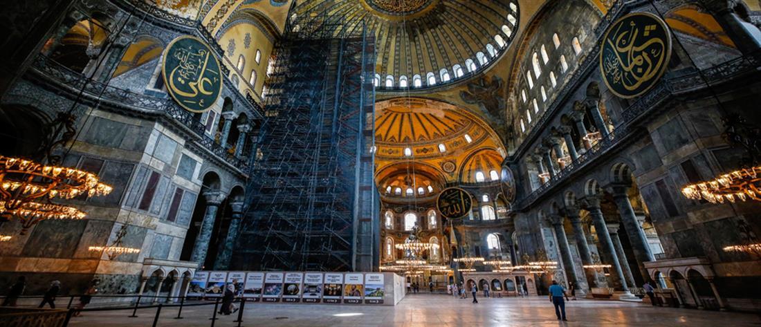 Έκκληση από την παγκόσμια χριστιανική νεολαία στον Ερντογάν για την Αγία Σοφία
