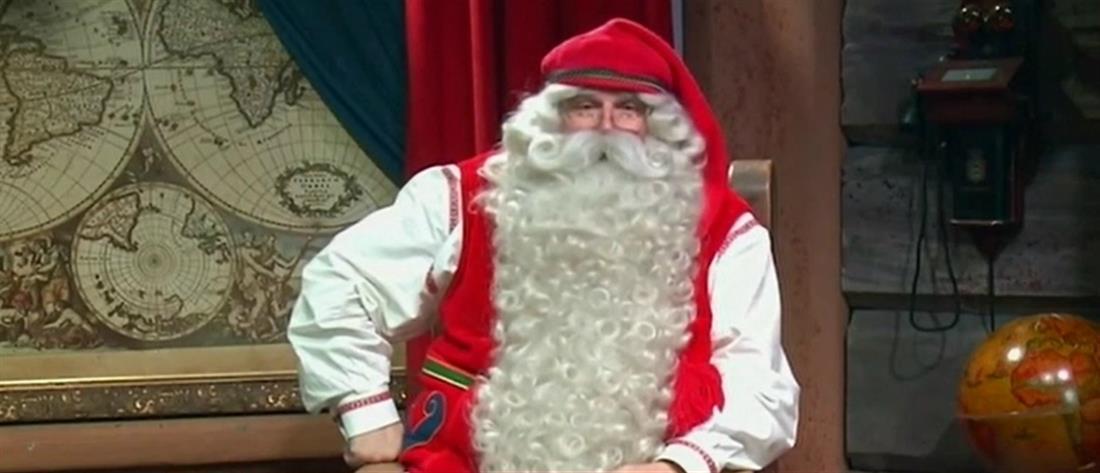 Ο Άγιος Βασίλης επέστρεψε στο χωριό του (βίντεο)