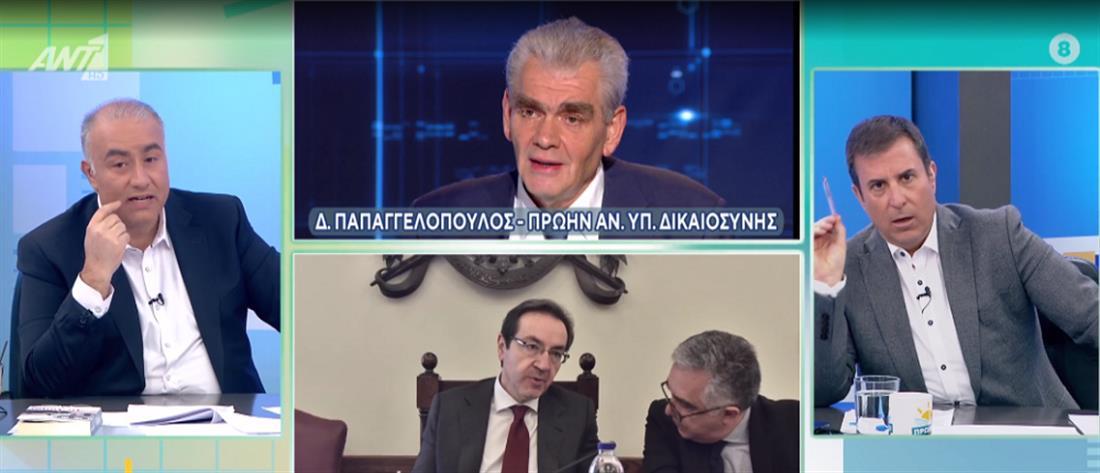 Παπαγγελόπουλος - Πρωινοί Τύποι