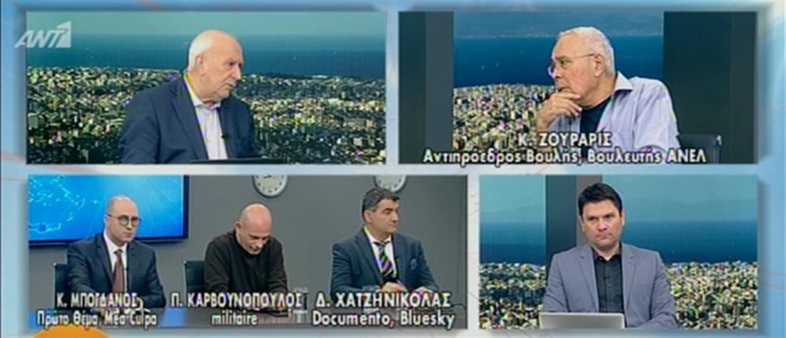 Ζουράρις στον ΑΝΤ1: δεν ψηφίζω πρόταση μομφής της ΝΔ (βίντεο)