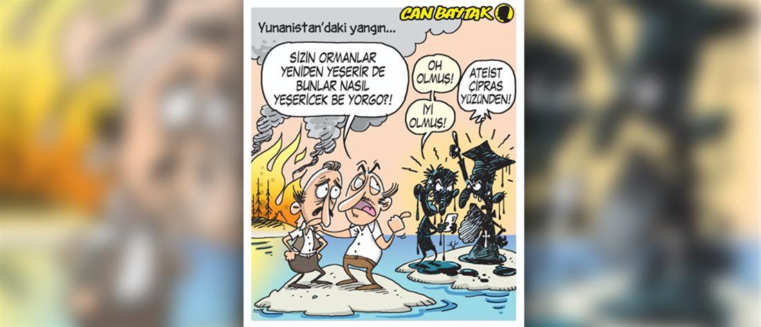 """Κρέμασαν τον Αμβρόσιο στα… """"μανταλάκια"""" οι Τούρκοι"""