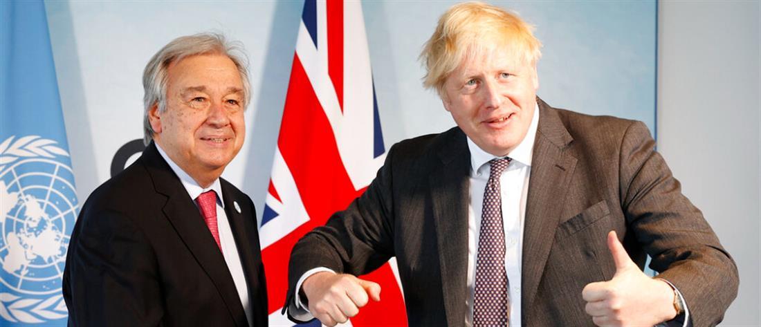 Κυπριακό: συνάντηση Γκουτέρες - Τζόνσον στην Κορνουάλη