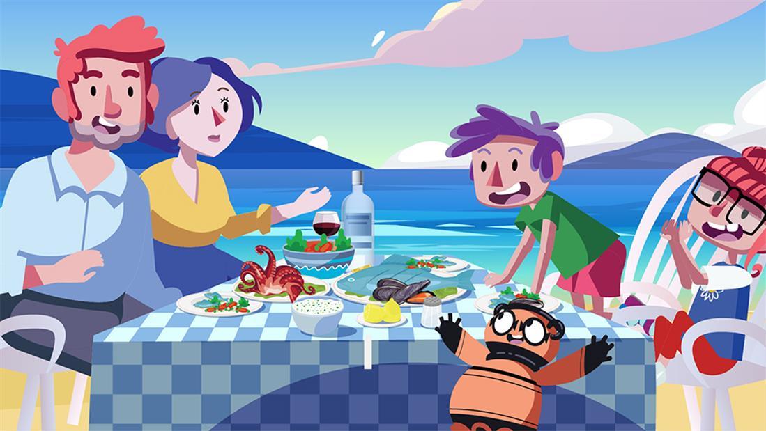 ΕΟΤ - Σύρος - τουριστική ταινία κινουμένων σχεδίων - παιδιά
