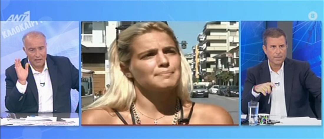 Συγκλονιστική μαρτυρία στον ΑΝΤ1 γυναίκας που δέχτηκε επίθεση με βενζίνη (βίντεο)