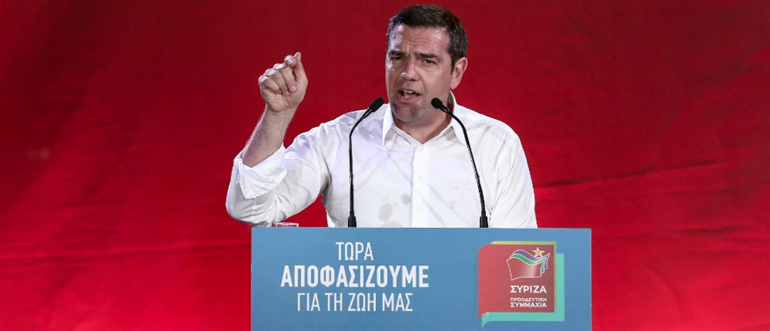 Τσίπρας: το δικό μας σχέδιο είναι όλοι μαζί μπροστά