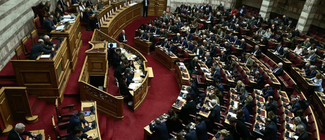 Βουλή: Υπερψηφίστηκε ο νέος εκλογικός νόμος