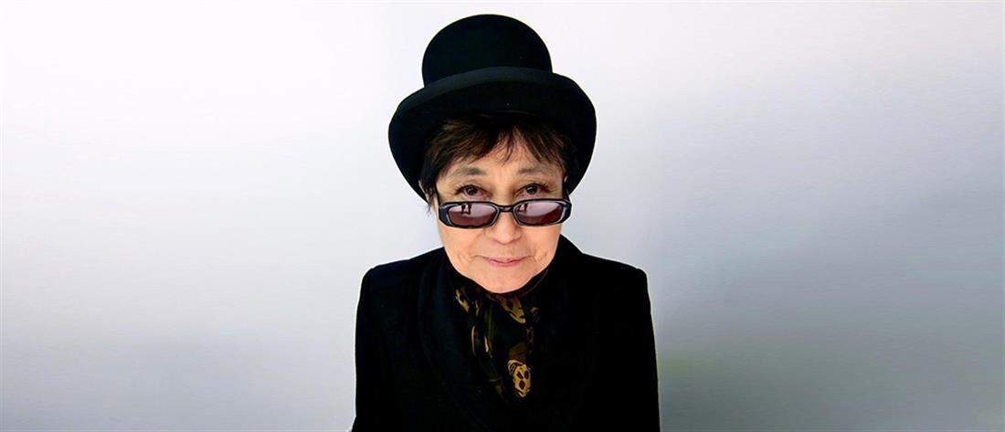 Στο νοσοκομείο η Yoko Ono