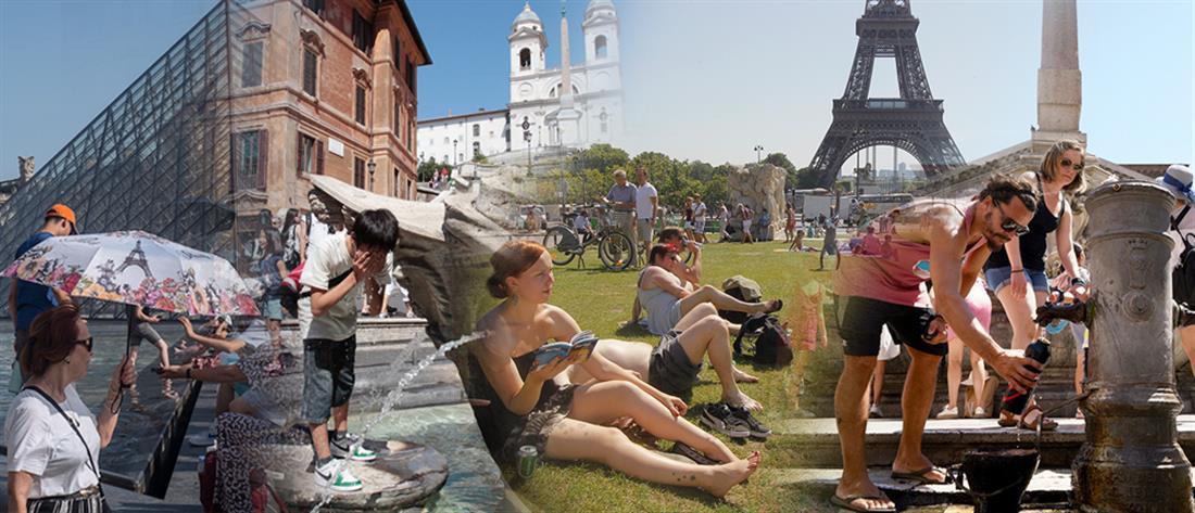 Καύσωνας στην Ευρώπη: καταρρίπτονται το ένα μετά το άλλο τα ρεκόρ θερμοκρασίας