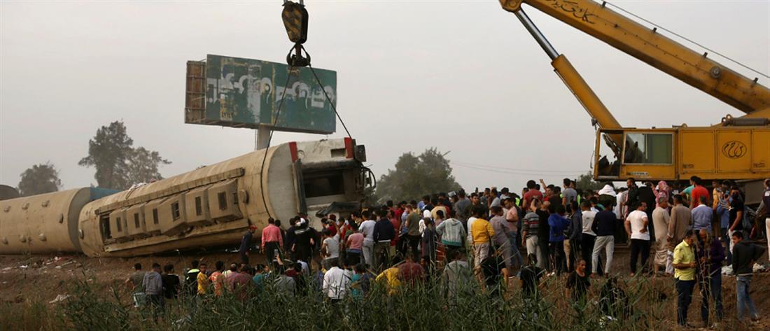 Αίγυπτος: εκτροχιασμός τρένου σκόρπισε τον θάνατο