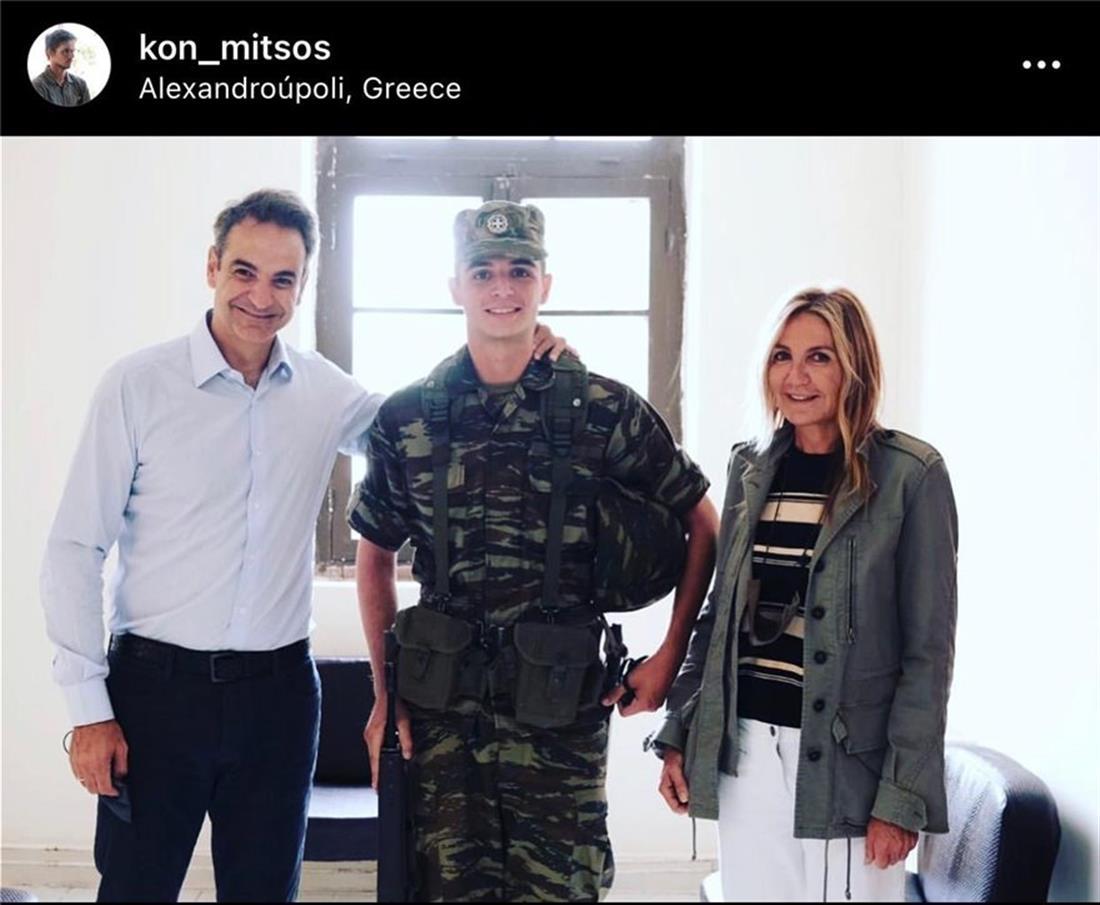 Κυριάκος Μητσοτάκης - Κωνσταντίνος Μητσοτάκης