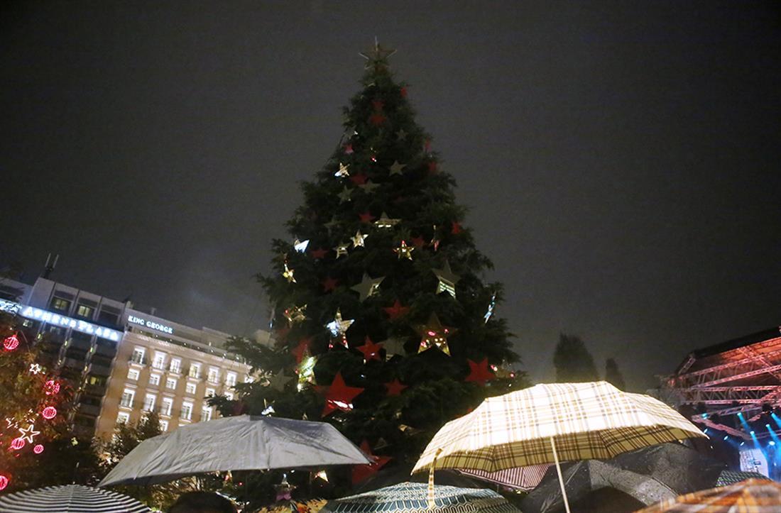 Φωταγώγηση Χριστουγεννιάτικου δέντρου - πλατεία Συντάγματος