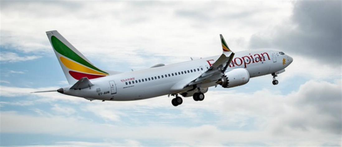 Απαγορεύτηκαν οι πτήσεις με Boeing 737 Max σε όλη την Ευρώπη