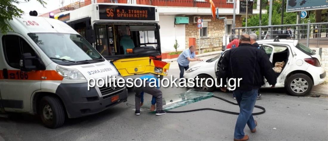 Σύγκρουση αυτοκινήτου με αστικό λεωφορείο (εικόνες)