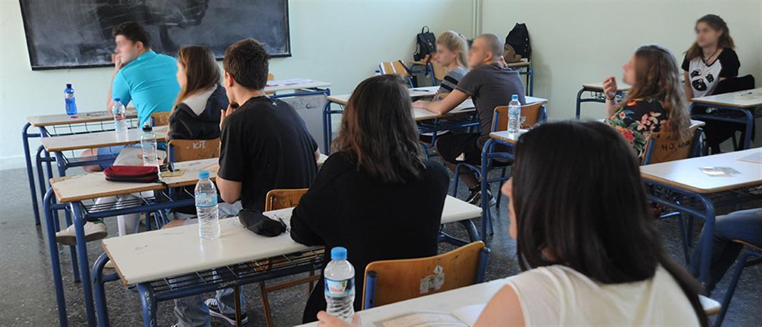 Σε λιγότερα μαθήματα θα δώσουν γραπτές εξετάσεις οι μαθητές Λυκείου