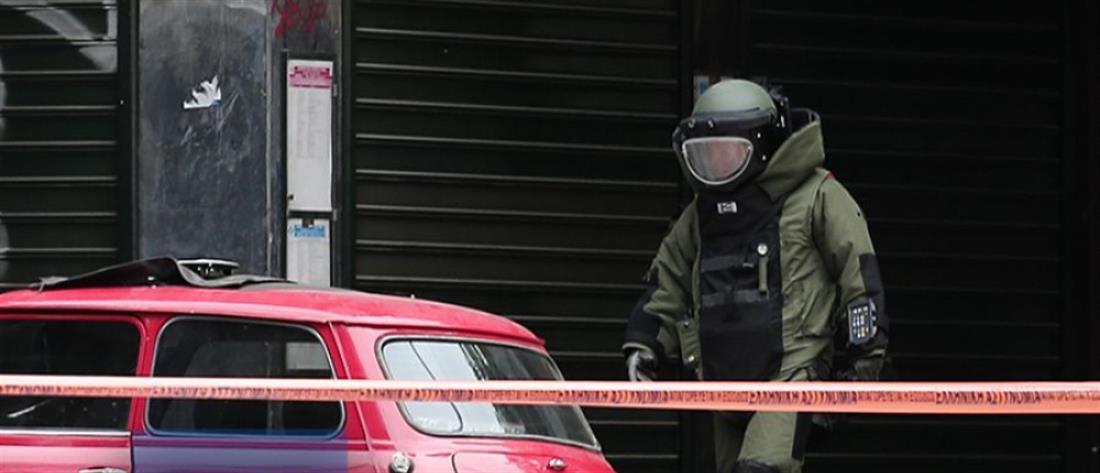 Πυροτεχνουργοί εξουδετέρωσαν εκρηκτικό μηχανισμό σε ΑΤΜ