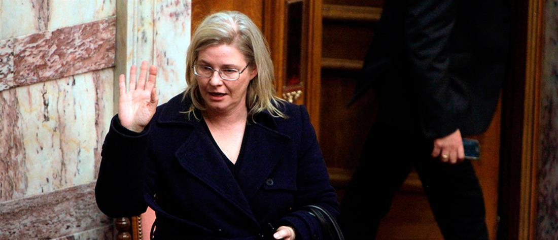 Ελένη Ζαρούλια: ποινική δίωξη για τον διορισμό της στη Βουλή