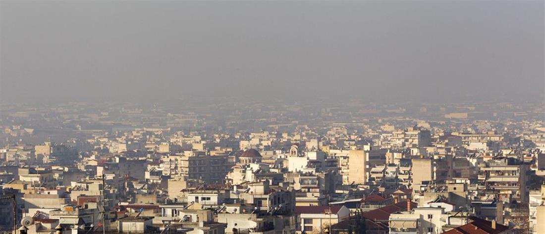 """Η ρύπανση του αέρα μας """"κόβει"""" τρία χρόνια ζωής"""