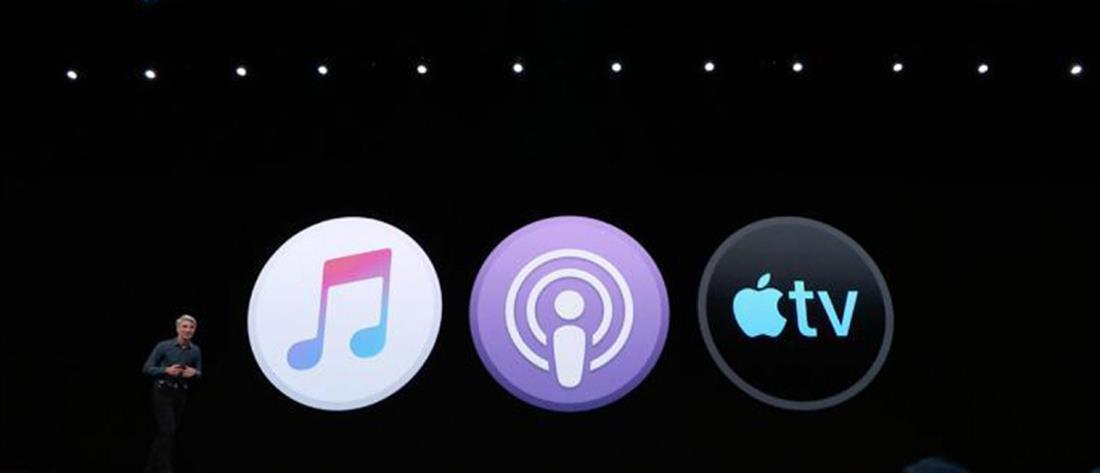 "Apple: ""Τέλος εποχής"" για το iTunes"