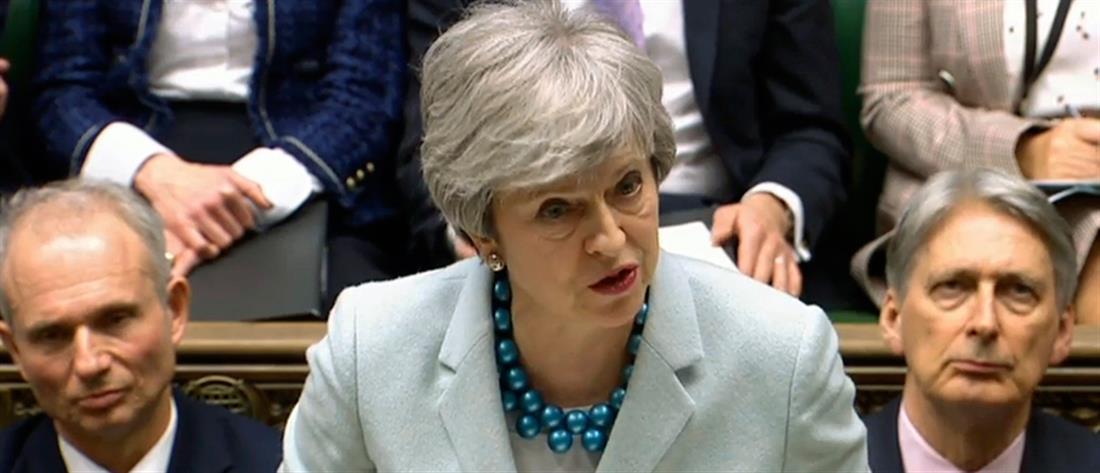 Τερέζα Μέι: άλλης μορφής Brexit ή νέο δημοψήφισμα