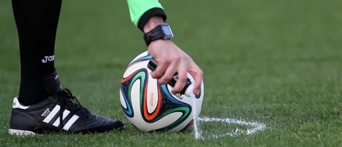 διαιτητής - ποδόσφαιρο