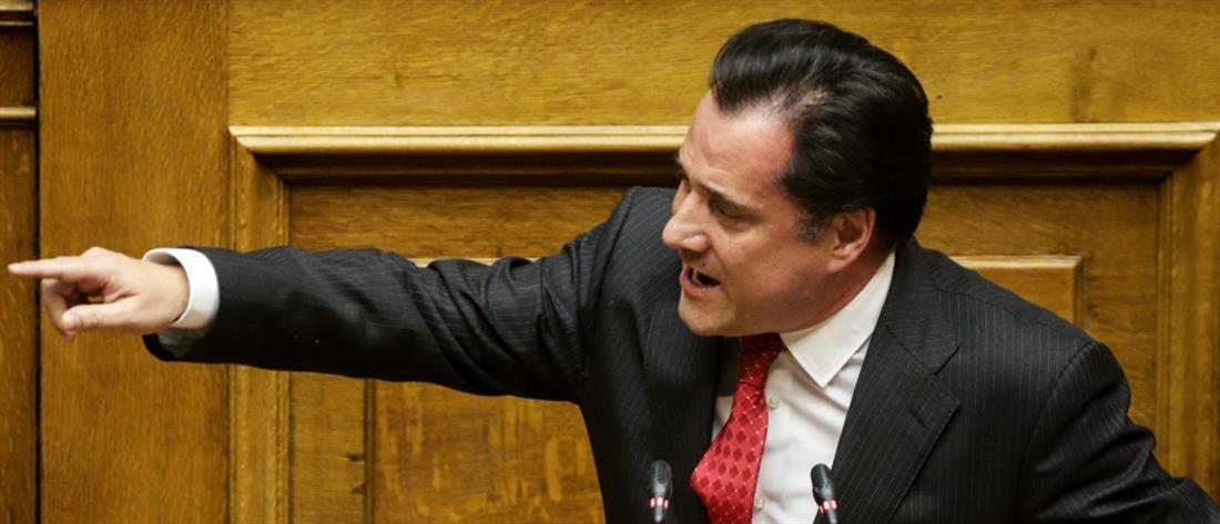 """Γεωργιάδης: """"προϊόν συναλλαγής"""" η κατάργηση του ασυμβίβαστου βουλευτή – υποψήφιου ευρωβουλευτή"""