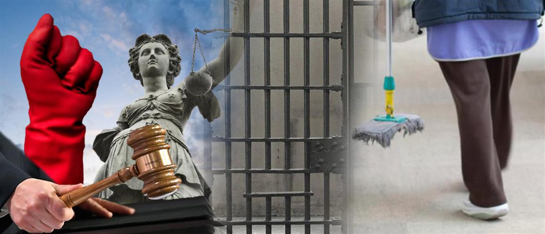 Αθώωση της καθαρίστριας με το πλαστό πτυχίο στον Βόλο πρότεινε η αντιεισαγγελέας