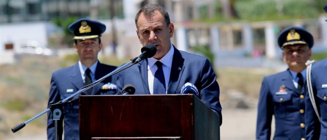 Παναγιωτόπουλος - Κάρπαθος