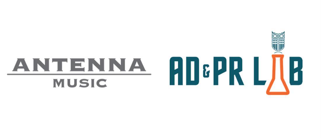 Συνεργασία του Antenna Music με το Πάντειο Πανεπιστήμιο