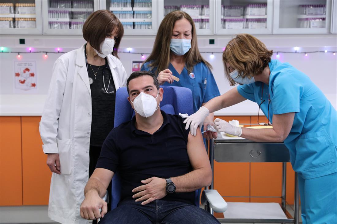 Τσίπρας - εμβολιασμός
