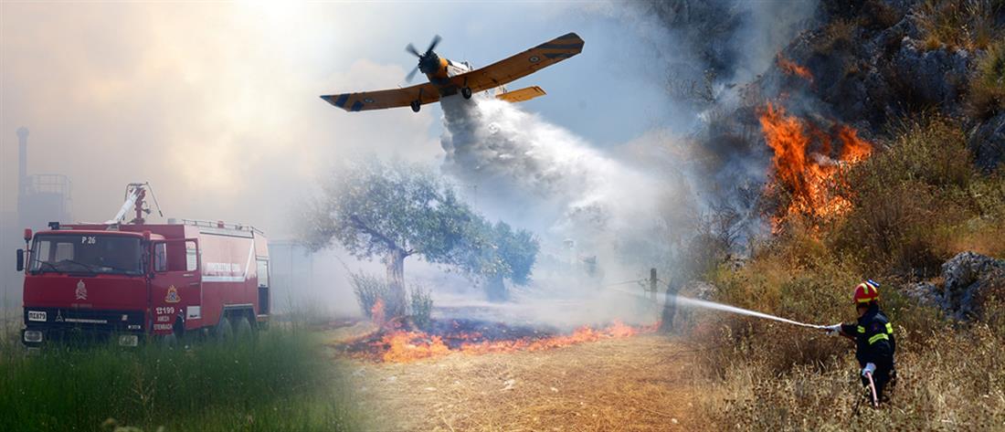 Φωτιές: Οι πειροχές που κινδυνεύουν την Κυριακή