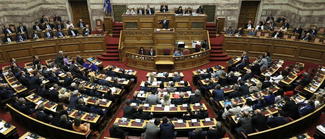 Αρχίζει το νομοθετικό έργο της κυβέρνησης