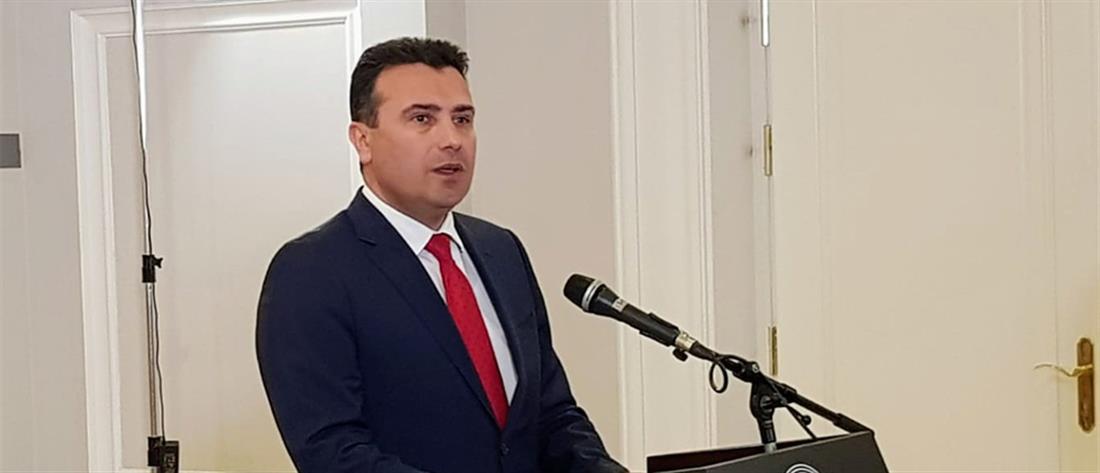 """Απειλεί να παραιτηθεί ο Ζάεφ μετά το """"όχι"""" της ΕΕ"""