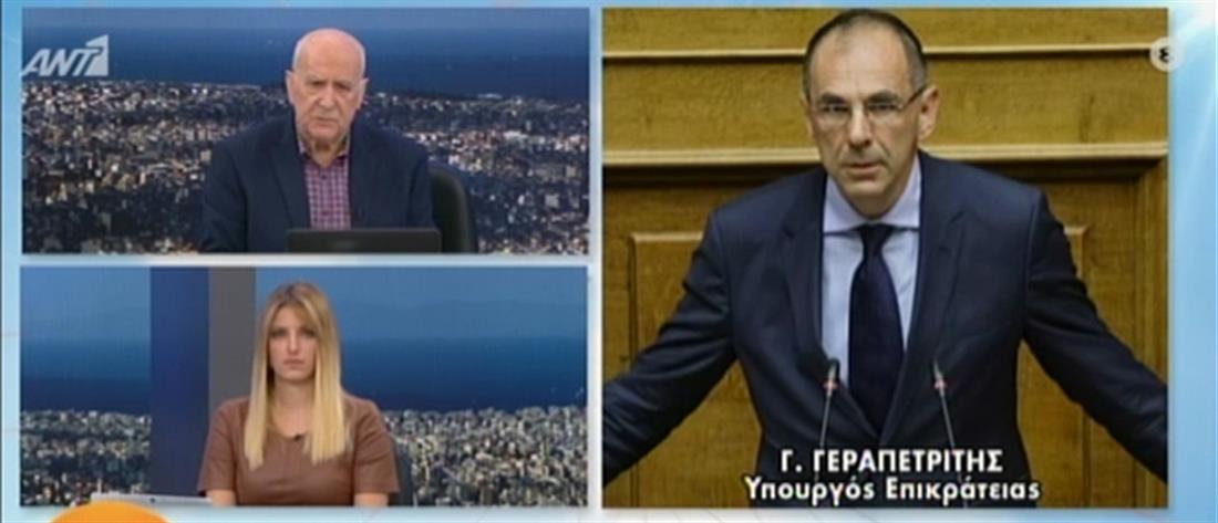 Γεραπετρίτης στον ΑΝΤ1: θα διεθνοποιήσουμε το θέμα των τουρκικών προκλήσεων (βίντεο)