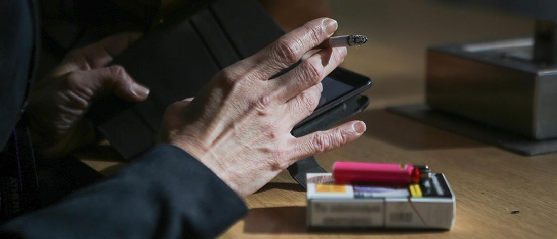 Εθιστικό το τσιγάρο στη μοναξιά