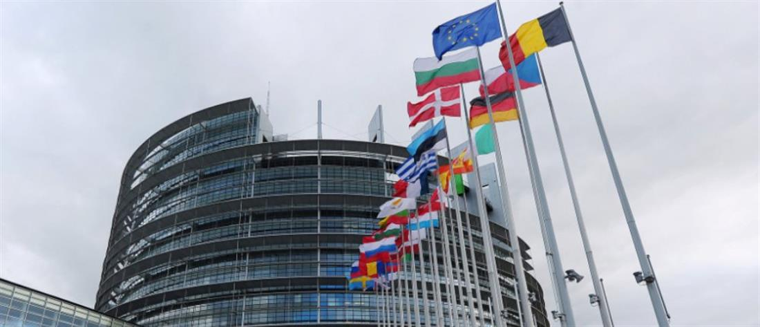Νέο πρόεδρο εκλέγει το Ευρωπαϊκό Κοινοβούλιο
