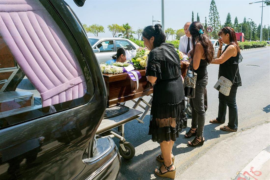 Μαρικάρ - Μαρί Ρόουζ - Θύματα Ορέστη - κηδείες